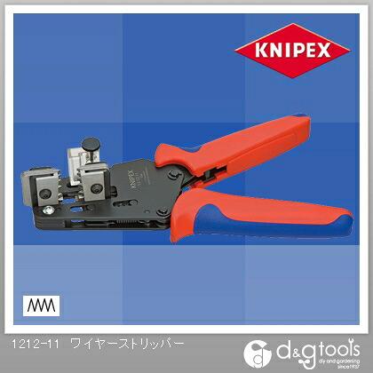 【送料無料】クニペックス KNIPEX精密ワイヤーストリッパー1.5〜6.0 1212-11