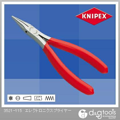 クニペックス KNIPEX精密用プライヤー半丸115mm 3521-115
