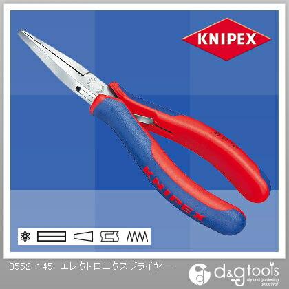 【送料無料】クニペックス エレクトロニクスプライヤー 3552-145