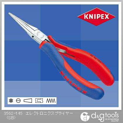 【送料無料】クニペックス エレクトロニクスプライヤー(SB) 3562-145