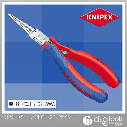 【送料無料】クニペックス エレクトロニクスプライヤー 3572-145