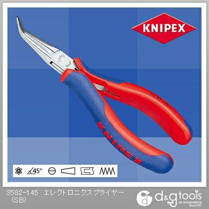 【送料無料】クニペックス エレクトロニクスプライヤー(SB) 3582-145