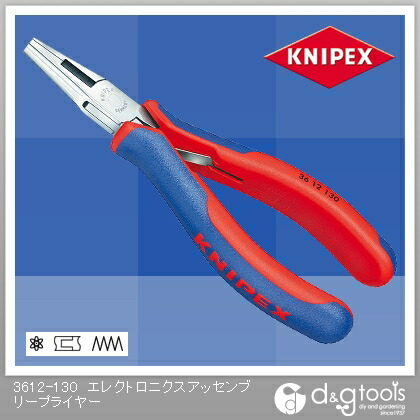 【送料無料】クニペックス エレクトロニクスアッセンブリープライヤー 3612-130