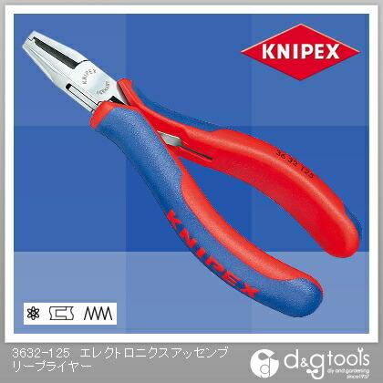 【送料無料】クニペックス エレクトロニクスアッセンブリープライヤー 3632-125