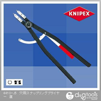 【送料無料】クニペックス KNIPEX穴用スナップリングプライヤー122−300mm 4410-J5
