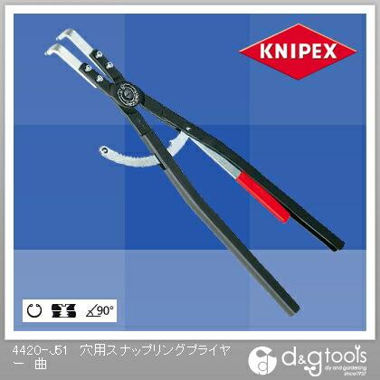 【送料無料】クニペックス KNIPEX4420−J51穴用スナップリングプライヤー曲 4420-J51