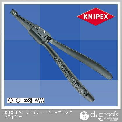 【送料無料】クニペックス KNIPEXリテイナースナップリングプライヤー170mm 4510-170