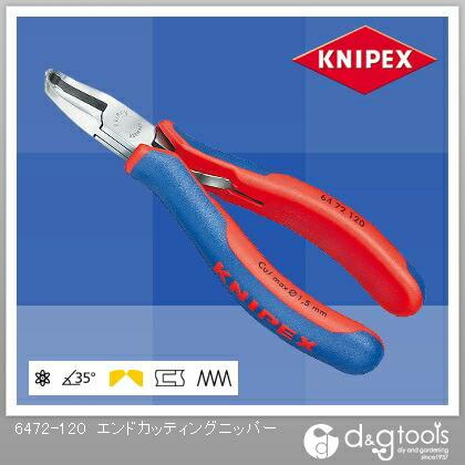 【送料無料】クニペックス エンドカッティングニッパー 6472-120