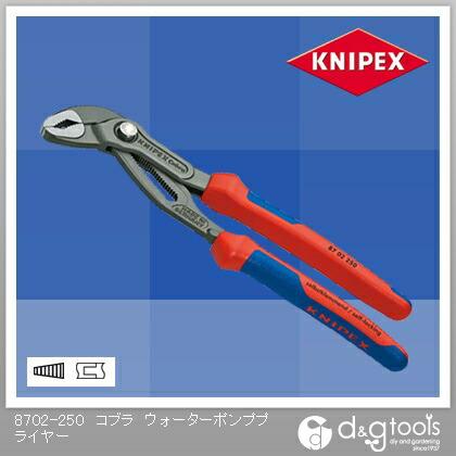 KNIPEXウォーターポンププライヤーコブラ250mm   8702-250