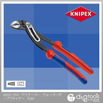 クニペックス アリゲーターウォーターポンププライヤー(SB) 8802-250