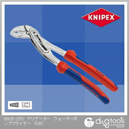 クニペックス アリゲーターウォーターポンププライヤー(SB) 8805-250