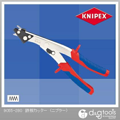 KNIPEX鉄板カッター(ニブラー)   9055-280
