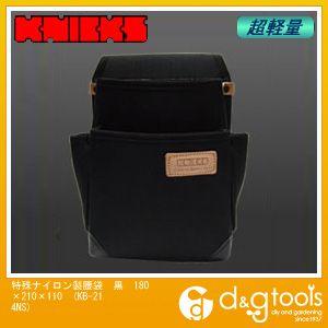 【送料無料】ニックス 特殊ナイロン製腰袋 黒 180×210×110 KB-214NS