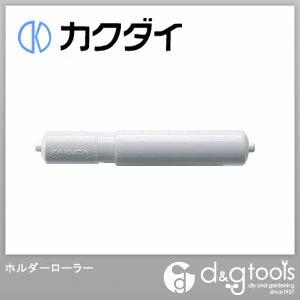 カクダイ(KAKUDAI) ホルダーローラー 0201