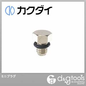 カクダイ(KAKUDAI) ミニプラグマカロニホース用パーツ 0574B