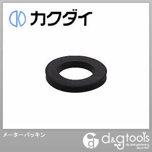 カクダイ(KAKUDAI) メーターパッキン 0670-20