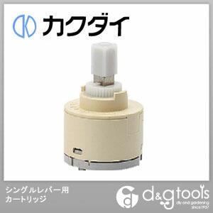 カクダイ(KAKUDAI) シングルレバー用カートリッジ 101-989