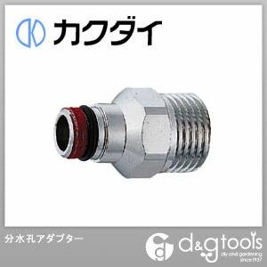 カクダイ(KAKUDAI) 分水孔アダプター 109-002