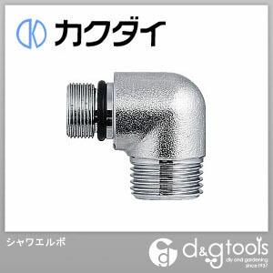 カクダイ(KAKUDAI) シャワエルボ 109-100