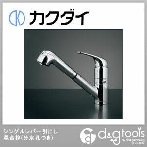 シングルレバー引出し混合栓(分水孔つき)(混合水栓)   118-038