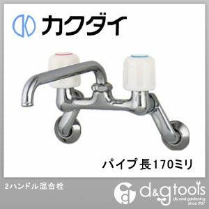 カクダイ(KAKUDAI) 2ハンドル混合栓(混合水栓) パイプ長170ミリ 1240S-170