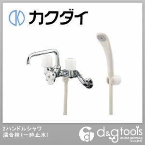 2ハンドルシャワ混合栓(一時止水)(混合水栓)   1375SK