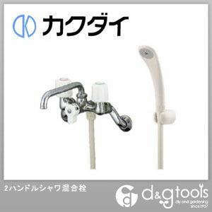 カクダイ(KAKUDAI) 2ハンドルシャワ混合栓(混合水栓) 1378S