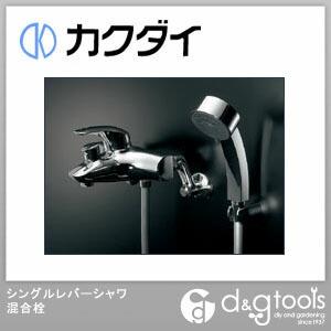 カクダイ(KAKUDAI) シングルレバーシャワ混合栓(混合水栓) 143-012