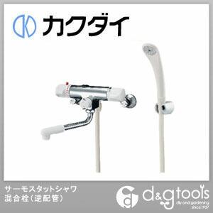 カクダイ(KAKUDAI) サーモスタットシャワ混合栓(逆配管)(混合水栓)寒冷地用 173-132K