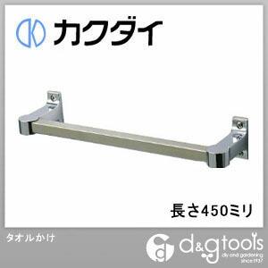 カクダイ(KAKUDAI) タオルかけ 長さ450ミリ 2060-450