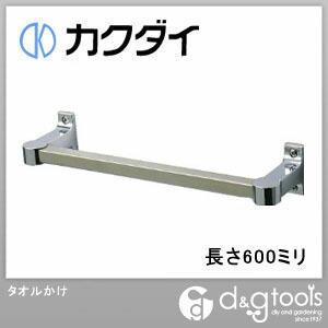 カクダイ(KAKUDAI) タオルかけ 長さ600ミリ 2060-600