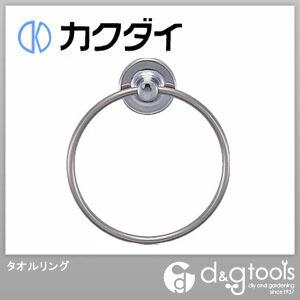 カクダイ(KAKUDAI) タオルリング 2069