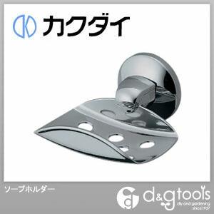 カクダイ(KAKUDAI) ソープホルダー 353-601
