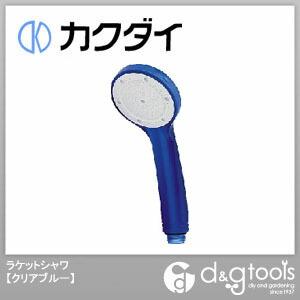 カクダイ(KAKUDAI) ラケットシャワ(シャワーヘッド) クリアブルー 356-305-CB