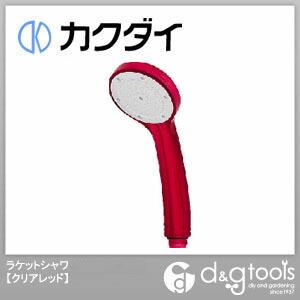 カクダイ(KAKUDAI) ラケットシャワ(シャワーヘッド) クリアレッド 356-305-CR