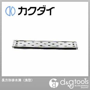 カクダイ(KAKUDAI) 長方形排水溝(浅型) 4204-100×600