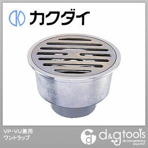カクダイ(KAKUDAI) VP・VU兼用ワントラップ 4221-75×40