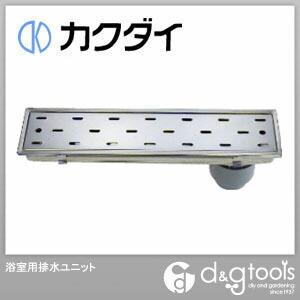 カクダイ(KAKUDAI) 浴室用排水ユニット 4285-150×450