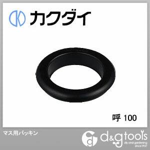 カクダイ(KAKUDAI) マス用パッキン 呼100 439-001-100