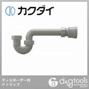 カクダイ(KAKUDAI) ディスポーザー用Pトラップ 4551P