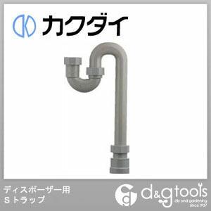 カクダイ(KAKUDAI) ディスポーザー用Sトラップ 4551S