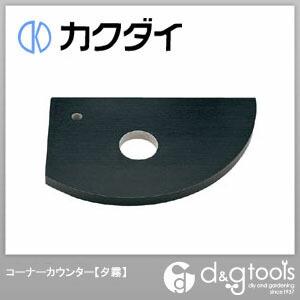 カクダイ(KAKUDAI) コーナーカウンター 夕霧 497-007-D