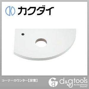 カクダイ(KAKUDAI) コーナーカウンター 深雪 497-007-W