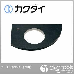 カクダイ(KAKUDAI) コーナーカウンター 夕霧 497-008-D