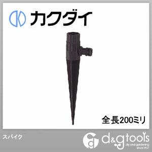 カクダイ(KAKUDAI) スプリンクラー 全長200ミリ 5114 散水
