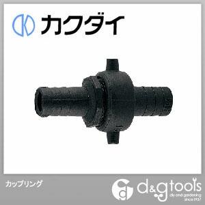 カクダイ(KAKUDAI) カップリング散水ホース用継手 514-105-25