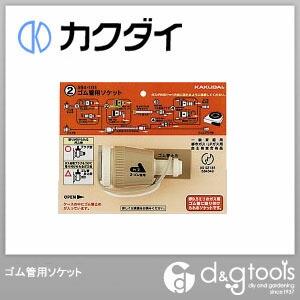 カクダイ(KAKUDAI) ガスゴム管用ソケット 584-101