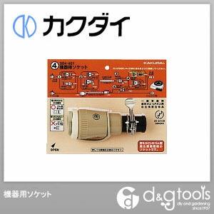 カクダイ(KAKUDAI) ガス機器用ソケット(直) 584-401