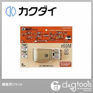 カクダイ(KAKUDAI) ガス機器用ソケット 584-402
