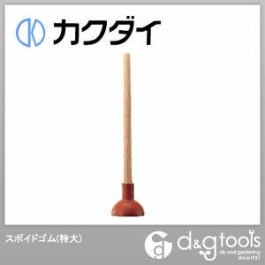 カクダイ(KAKUDAI) スポイドゴム(特大) 6016